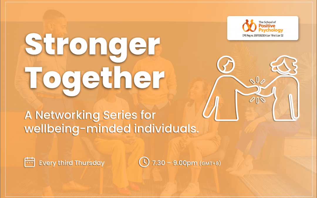 Stronger Together Networking Series (JUL)